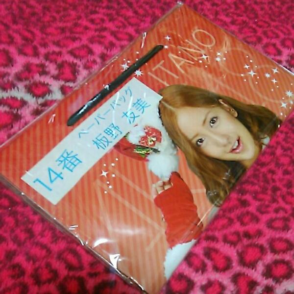 未使用AKB48板野友美ペーパーバッグ ライブ・総選挙グッズの画像