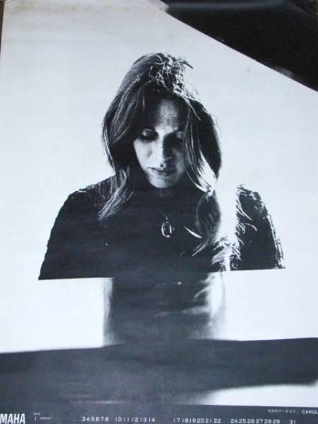 ★ポスター キャロル・キング/1972年★536