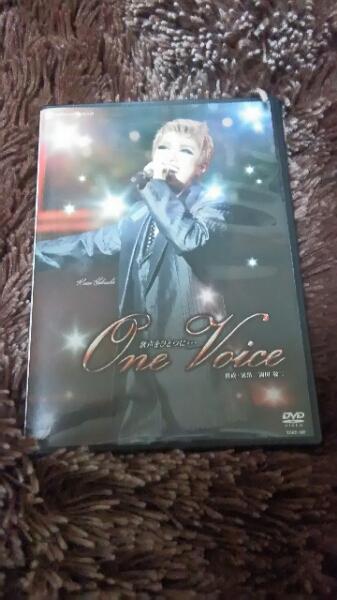 宝塚 星組 北翔海莉 One Voice DVD