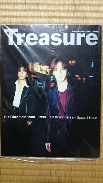 ◆美品 B'z Treasure パンフレット 写真集 非売品◆