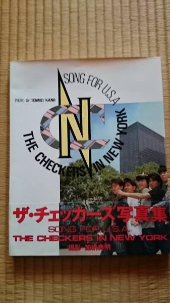 ◆チェッカーズ 写真集 SONG FOR U.S.A. 藤井フミヤ◆