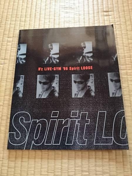 ◆B'z ツアーパンフレット LIVE-GYM ´96 Spirit LOOSE◆