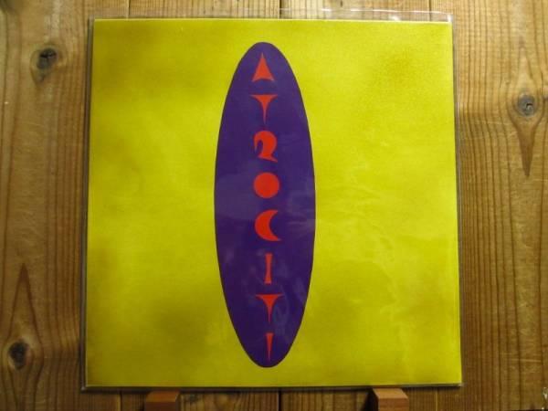 世界33枚限定プレス!! しかも世界11枚のみの限定ochre cover!! Miles Davis/Art Jackson 's Atrocity/Gout/マイルスの秘蔵っ子ギタリスト!!_画像1