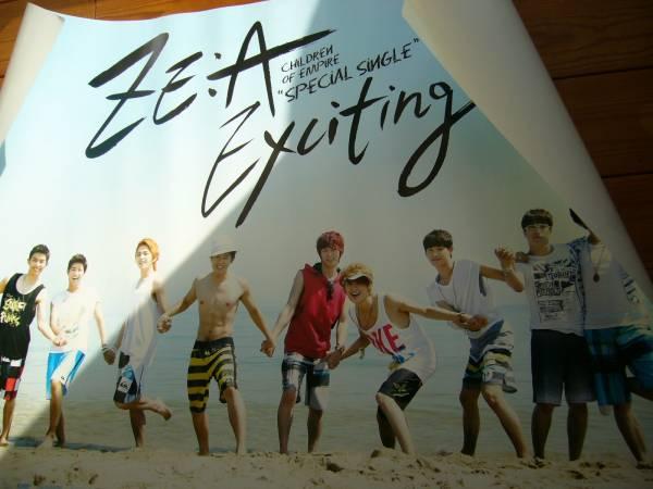 ☆ ZE:A ポスター 76cm×52cm 未使用です。