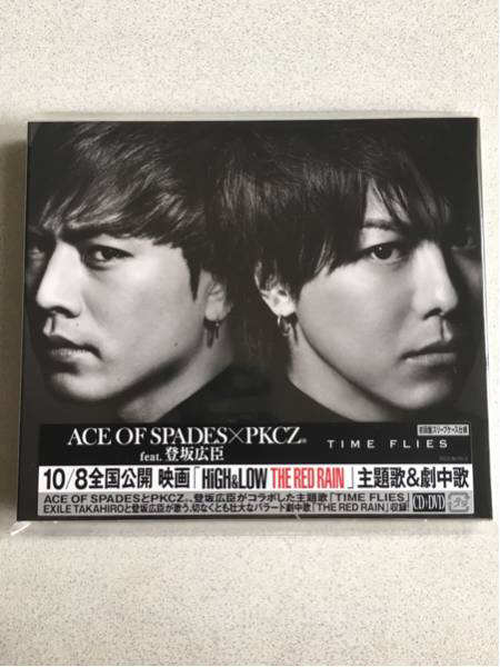 ☆TIME FLIES☆ACE OF SPADES×PKCZ登坂広臣☆TAKAHIRO☆CD+DVD