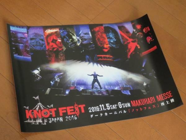 非売品 slipknot KNOTFEST JAPAN 2016 VIP限定ポスター