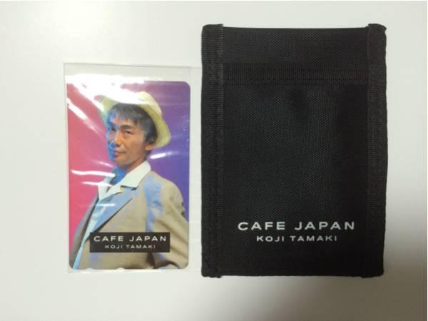 玉置浩二/CAFE JAPAN(1996)グッズ/テレカ/パスケース/安全地帯