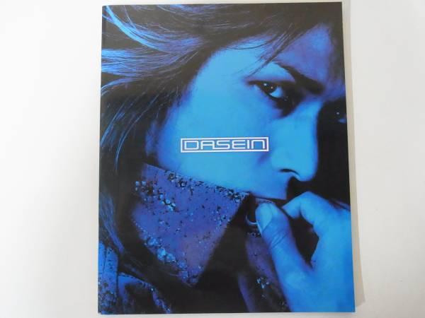 DASEIN 2003-2004 ツアーパンフレット