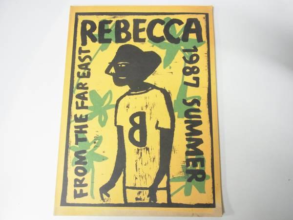 レベッカ REBECCA 1987年 SUMMER パンフレット