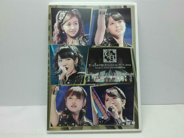 ℃-ute(910)の日スペシャルコンサート2014 Thank you ベリ ライブグッズの画像