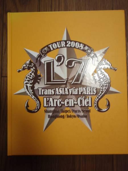 パンフ L'Arc~en~Ciel TOUR 2008 L'7 Trans ASIA via PARIS C