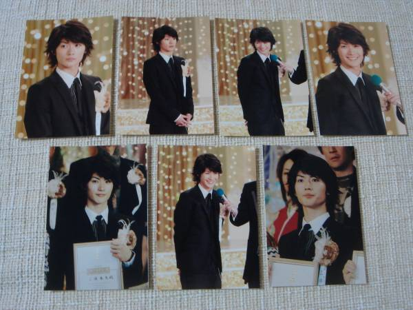 三浦春馬生写真7枚セット☆日本アカデミー賞授賞式