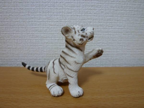 Schleich【シュライヒ】ホワイトタイガー(子、遊)[廃版]_画像2