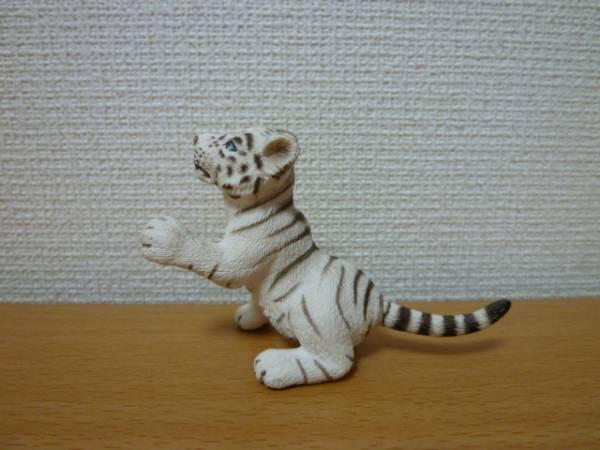 Schleich【シュライヒ】ホワイトタイガー(子、遊)[廃版]_画像1