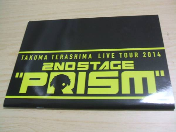 寺島拓篤 2nd STAGE PRISM パンフレット 2014