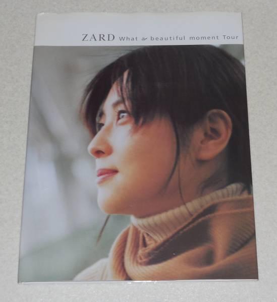 N4/ZARD what a beautiful moment tour 写真集 パンフレット