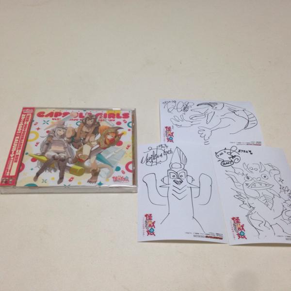 アニメ怪獣娘 主題歌 上々↑↑GAO!!/KAIJUハート ブロマイド付 グッズの画像