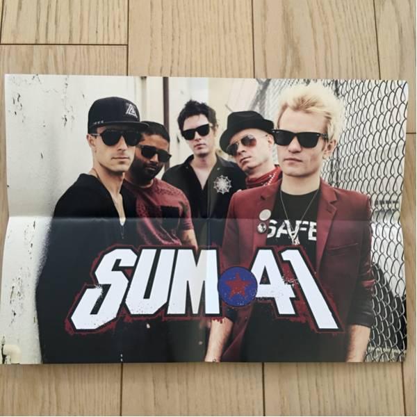 【SUM41◆サム41】最新アルバム購入特典A3ポスター
