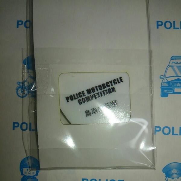 限定品◆交機隊 エンブレムキーホルダー 鳥取県警察_画像2