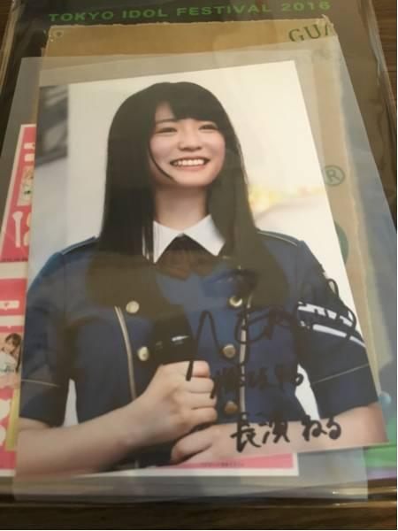 欅坂46 長濱ねる 直筆サイン 生写真 神の手 TIF フォトフレーム ライブ・握手会グッズの画像