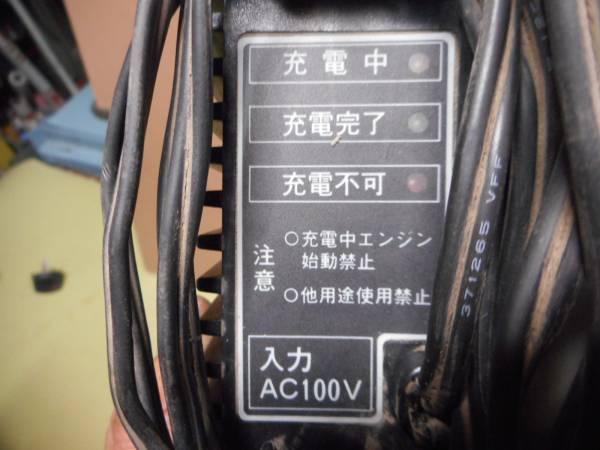 18. 三菱コンバインMC120 AC100ボルト充電器?_画像3