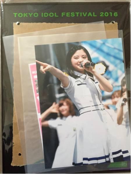 欅坂46 神の手景品 フォトフレーム 鈴本美愉 ライブ・握手会グッズの画像