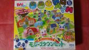 【新品】パブー&モジーズ プレイパズルシリーズ モジーズタウンセット