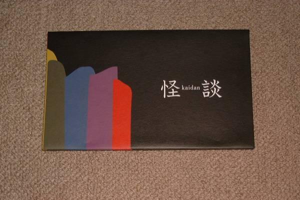 「怪談」1stプレスシート:尾上菊之助/黒木瞳/井上真央 グッズの画像
