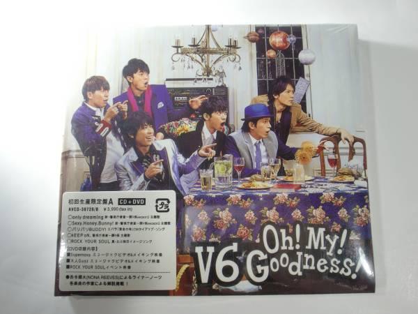 V6 Oh! My! Goodness! 初回盤A CD+DVD 新品