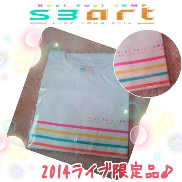 貴重☆新品Hey!Say!JUMPライブ2014smart☆公式グッズ♪Tシャツ コンサートグッズの画像