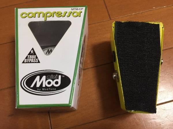 ■MODTONE MTM-CP コンプレッサー 中古美品 即決■