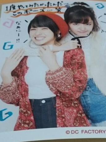 ℃-ute 矢島舞美 鈴木愛理 やじすずコレクション生写真 集合 10 ライブグッズの画像