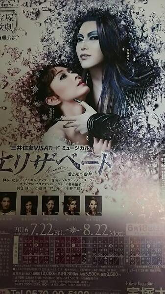 ☆ 宝塚 おまけDVD ☆「 宝塚歌劇100周年夢の祭典 」4月6日13時