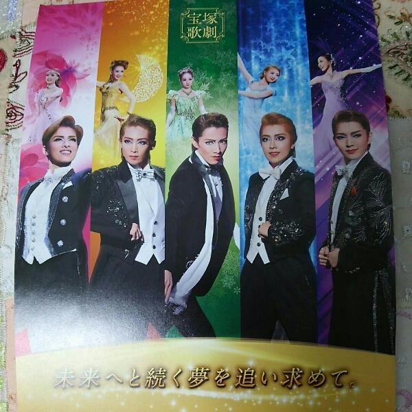 ☆ 宝塚 おまけDVD ☆「 宝塚歌劇100周年夢の祭典 」4月4日公演