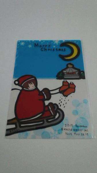 ゴールデンボンバー 金爆 鬼龍院翔 ひとりよがり お手製スタイリッシュクリスマスカード