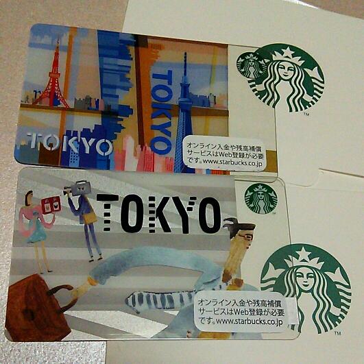 2枚★スタバ 東京 限定カード 切手 0円 スカイツリー 販売終了