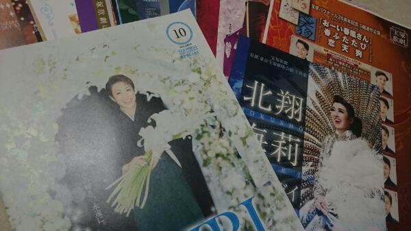宝塚星組・宙組・月組 北翔海莉チラシ 28枚セット♪送料込