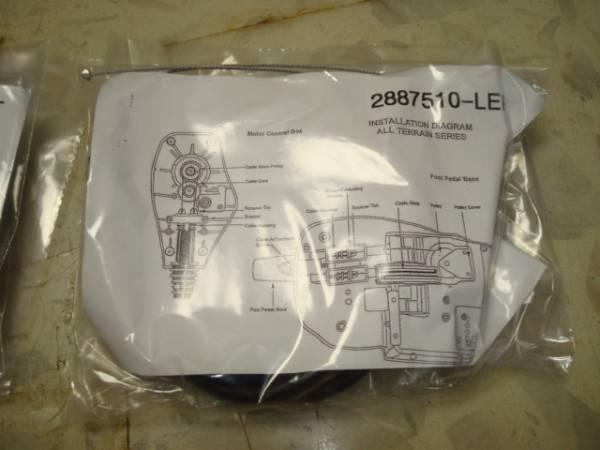 ミンコタフットモデル用 ワイヤーケーブル 左右セット 新品_画像3