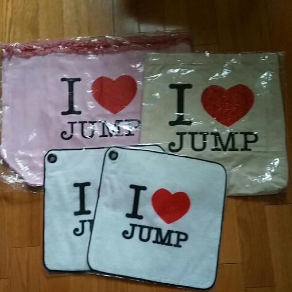 Hey!Say!JUMP バッグ セット コンサートグッズの画像
