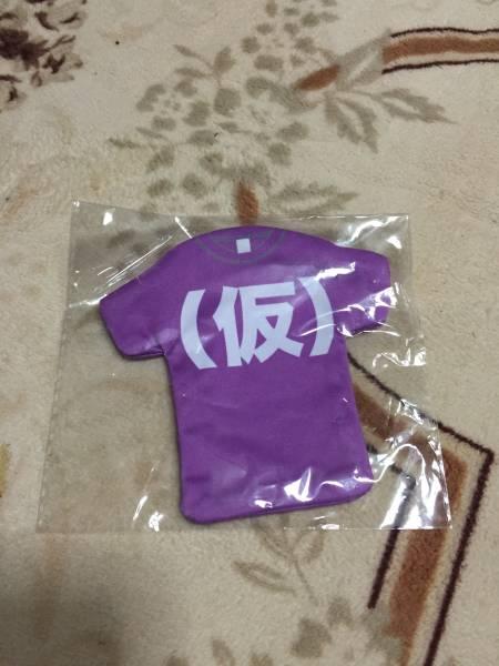 新品 アップアップガールズ(仮) ポーチ 紫 ライブグッズの画像