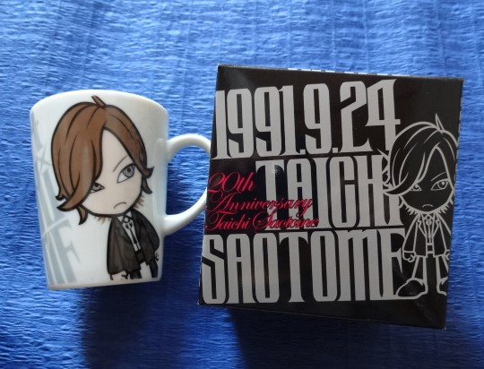 ☆ 早乙女太一 20th Anniversary マグカップ ☆