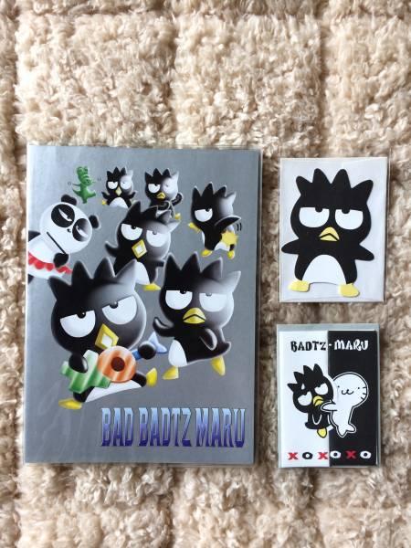 バッドばつ丸 ノート メッセージカード 1993 1997 1998 グッズの画像