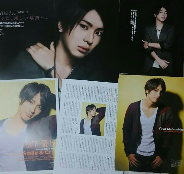 松下優也●切り抜き10ページ/PATI★ACT(2011、2012)