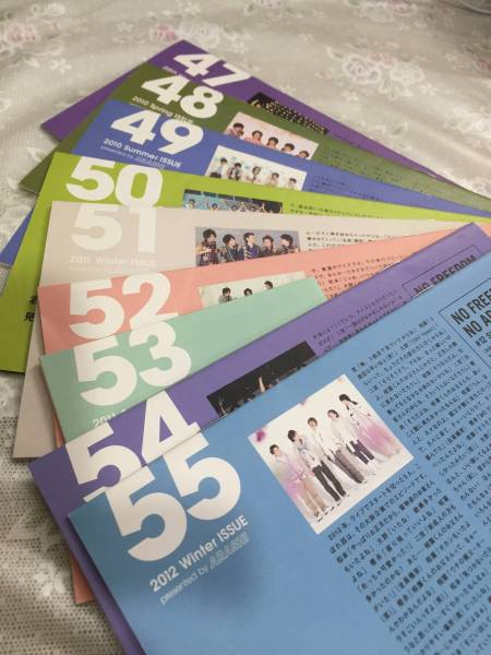 ★嵐 会報No.47~55(9冊)、ワクワク学校2011学生証&手帳