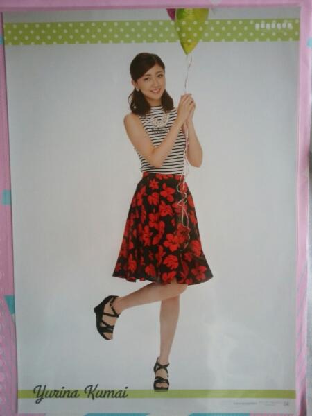 Berryz工房 熊井友理奈 2014 武道館 ピンナップポスター