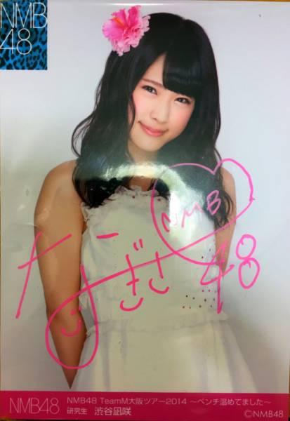 渋谷凪咲 直筆サイン 2014年