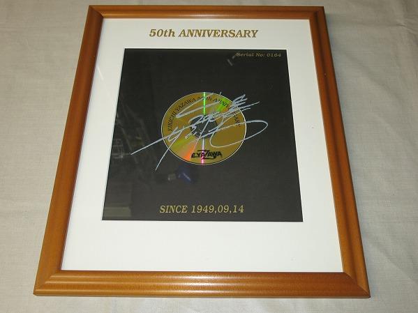 r588矢沢永吉ゴールドディスク 50周年記念 サイン入 50th