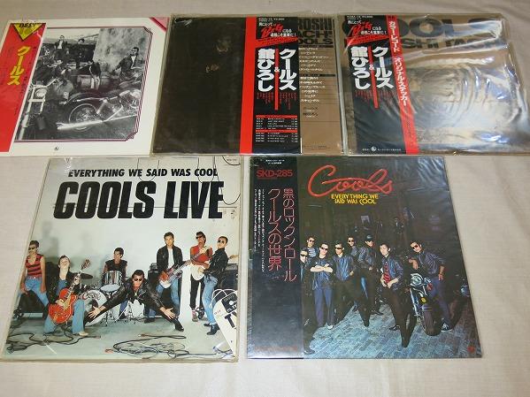 u350クールスCOOLSレコード LP7枚EP3枚セット 舘ひろし