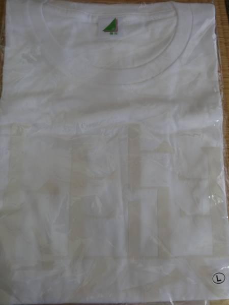 欅坂46 Tシャツ 白 Lサイズ 未開封 オフィシャルグッズ ライブ・握手会グッズの画像