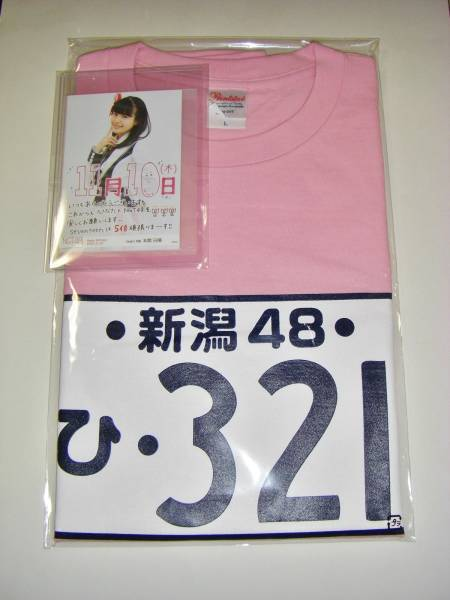 ☆NGT48 本間日陽 生誕Tシャツ+生写真 レターパック送料込 新品 ライブグッズの画像